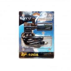 Filtru apa acvariu BOYU SP-100A 300L/h 4.5W