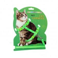 Lesa chinga cu ham H pentru pisicute 1*116 cm